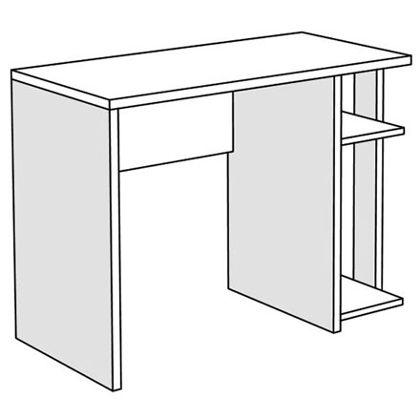 Matis Γραφείο Υπολογιστή