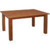 Matis Panama MITA080103 Επεκτεινόμενο Τραπέζι