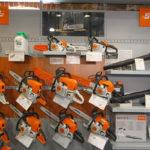 Τα εργαλεία μας 1