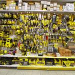 Τα εργαλεία μας 4