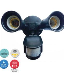 Spotlight 5607 Διπλό Σποτ Motion Sensor Λευκό 15W