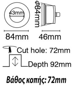 VK Hellas Electric 64173-018121 VK/03034/MC Φωτιστικό Σποτ Οροφής Στρογγυλό Αδιάβροχο Νίκελ Ματ