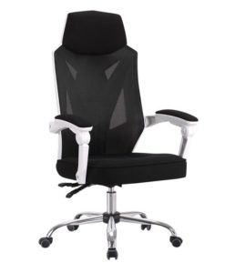 BF9450 Καρέκλα Γραφείου Relax 65x64x118-126cm ΕΟ571,2